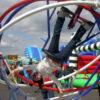 Aerotrim leihen Spacetrainer