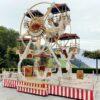 Mini Riesenrad Weihnachtsfeier mieten